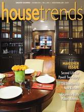《Housetrends》哥伦布版室内时尚杂志2011年10月号