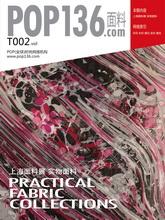 《POP136》上海2012-2013秋冬面料展(实物面料)款式设计(T002)