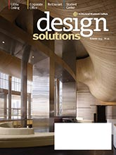 《Design Solutions》美国版建筑木制品研究所的官方杂志2013年夏季号
