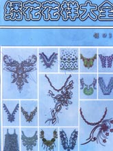 《EMBROIDER》2020春夏韩国绣花图案