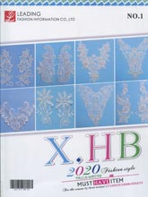 《X.HB》2019-2020年秋冬韩国图案