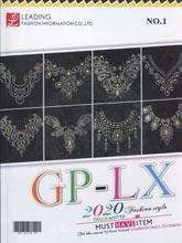 《GP-LX》2020秋冬韩国图案