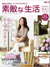 《素敵な生活》日本时尚家居杂志之2016-2017年秋冬号