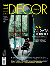 《Elle Decor》意大利版时尚家居杂志2017年11月号