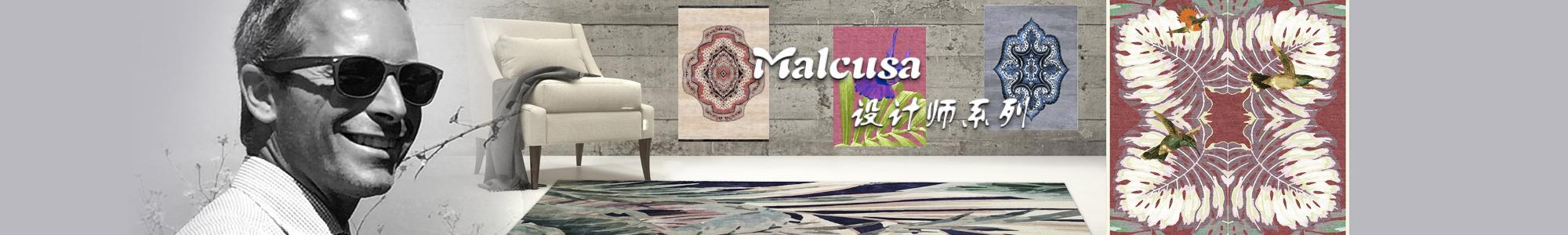 意大利地毯 Malcusa