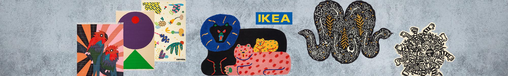 IKEA跨界设计师地毯系列