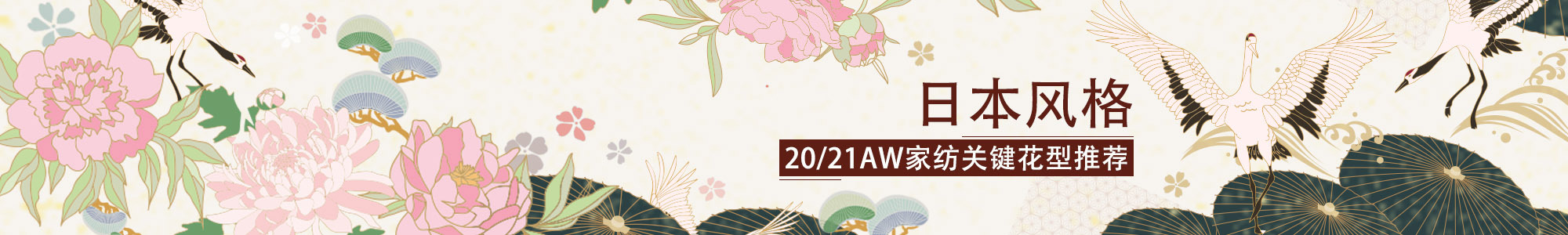 日本风格图案