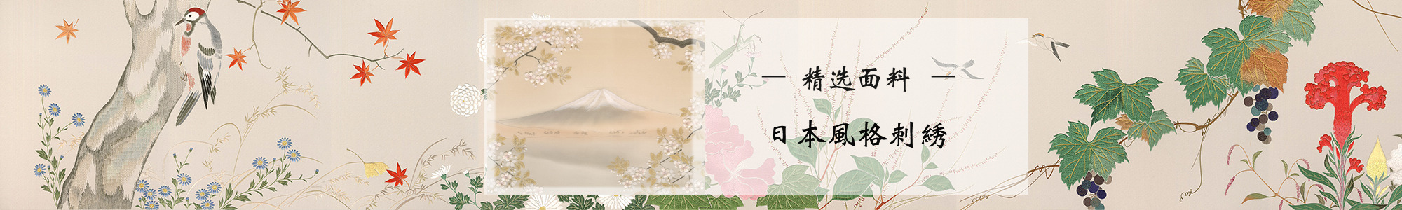 日本风格刺绣