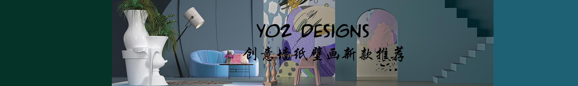 Yo2 Designs 創意墻紙壁畫新款