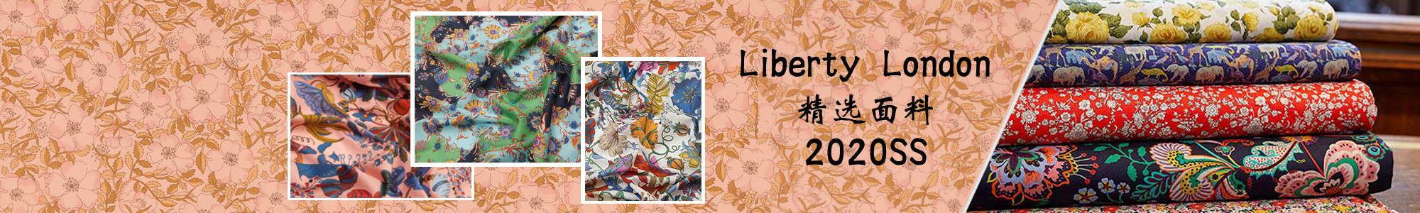 Liberty London 2020SS