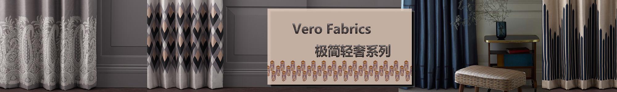 Vero Fabrics