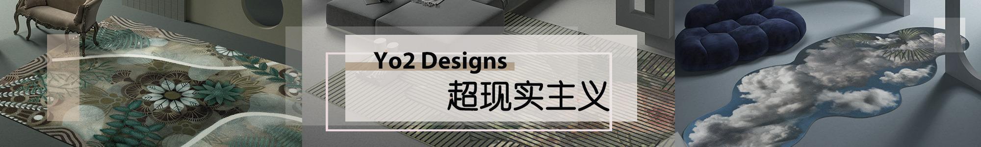 Yo2 Designs banner