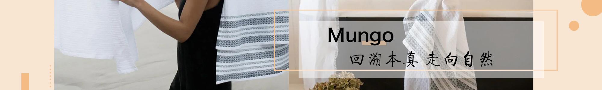 Mungo 毛巾banner