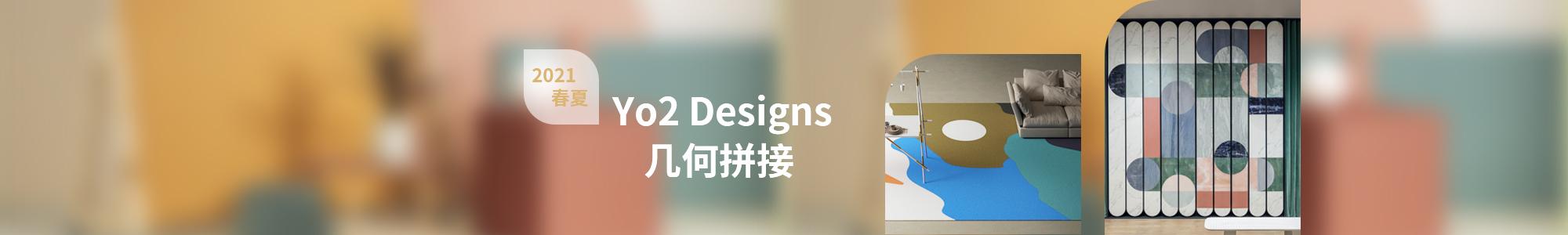 Yo2 Designs地毯banner