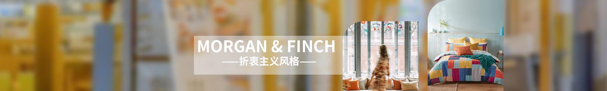 MORGAN & FINCH折衷主义风格