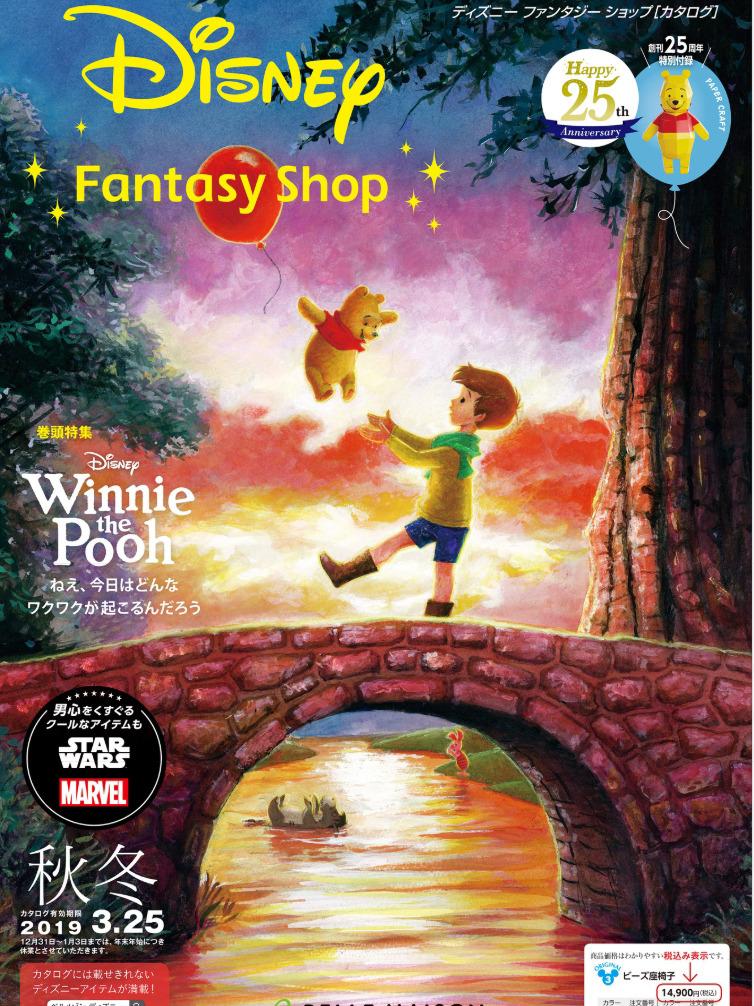 《Disney Fantasy Shop》日本大人气潮流邮购杂志2018-2019秋冬季号