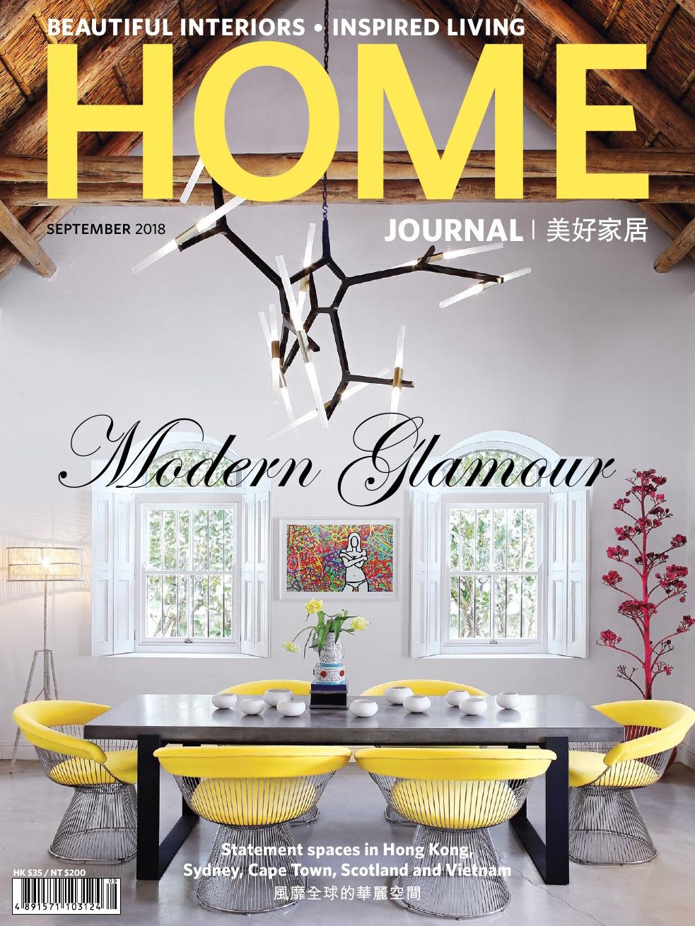 《Home Journal》香港室内设计流行趋势杂志2018年09月号