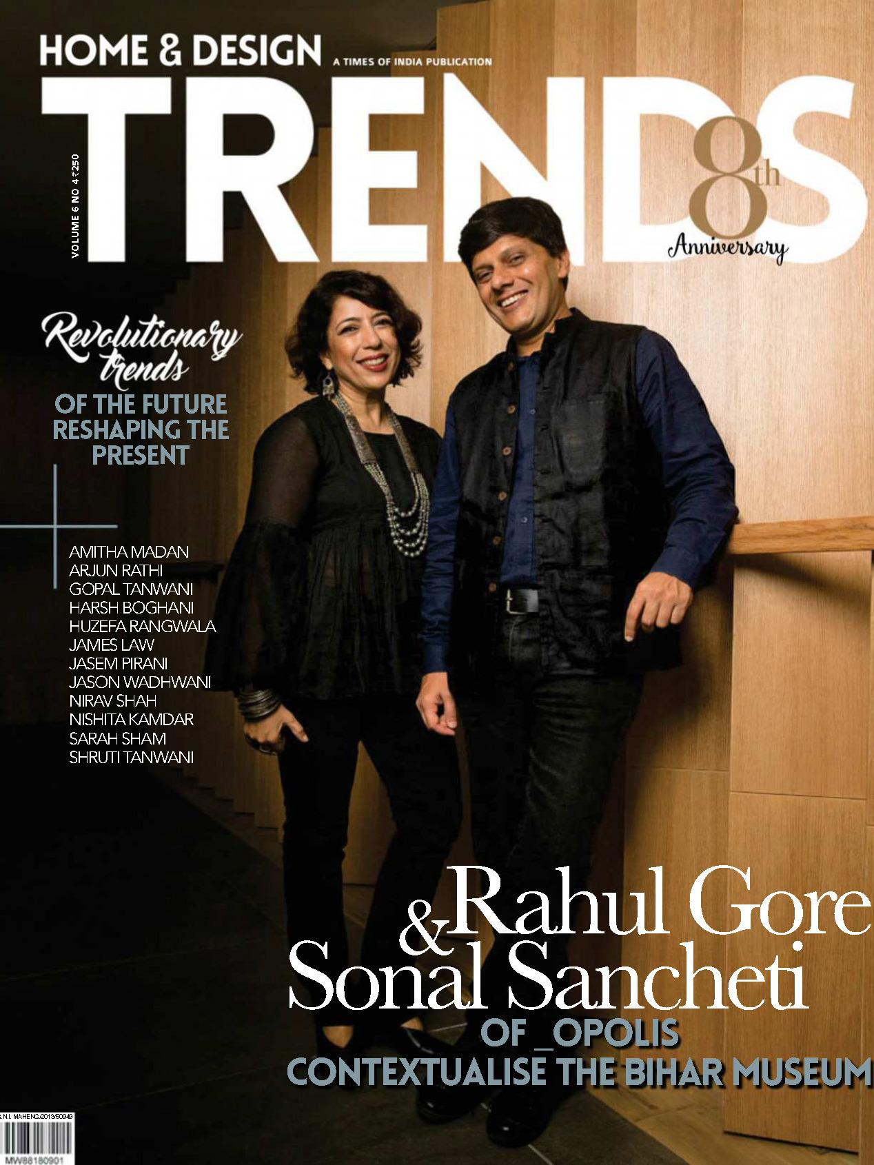 《Home & Design Trends》英国版室内设计杂志2017年09月号