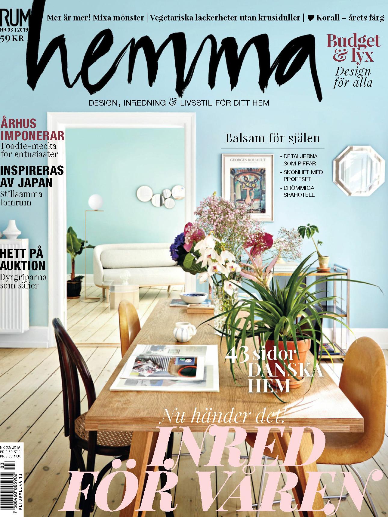 《Rum Hemma》瑞典版时尚家居杂志2019年03月号