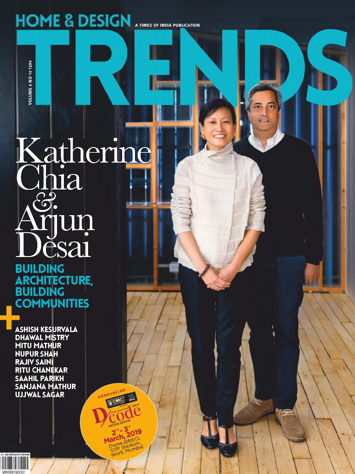 《Home & Design Trends》英国版室内设计杂志2019年03月号