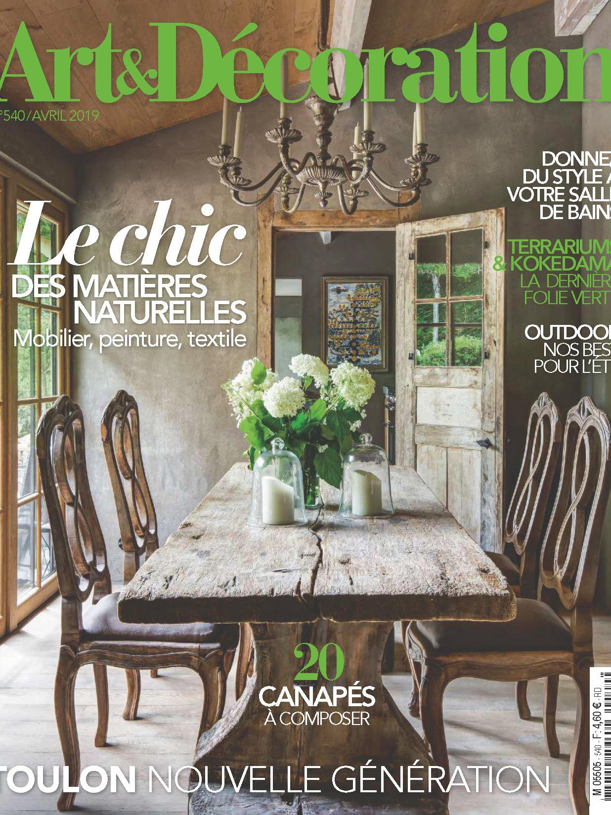 《Art&Decoration》法国版时尚综合杂志2019年04月号