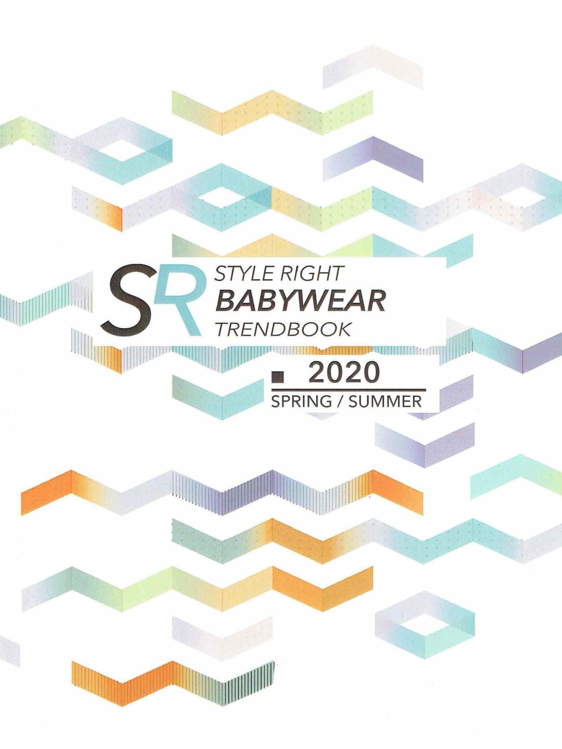 《Style Right》2020春夏德國寶寶裝趨勢手稿