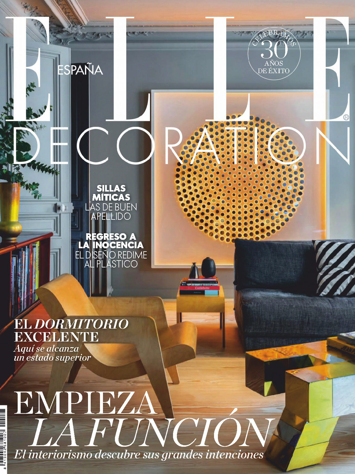 《Elle Decoration》西班牙版时尚家居杂志2019年09月号