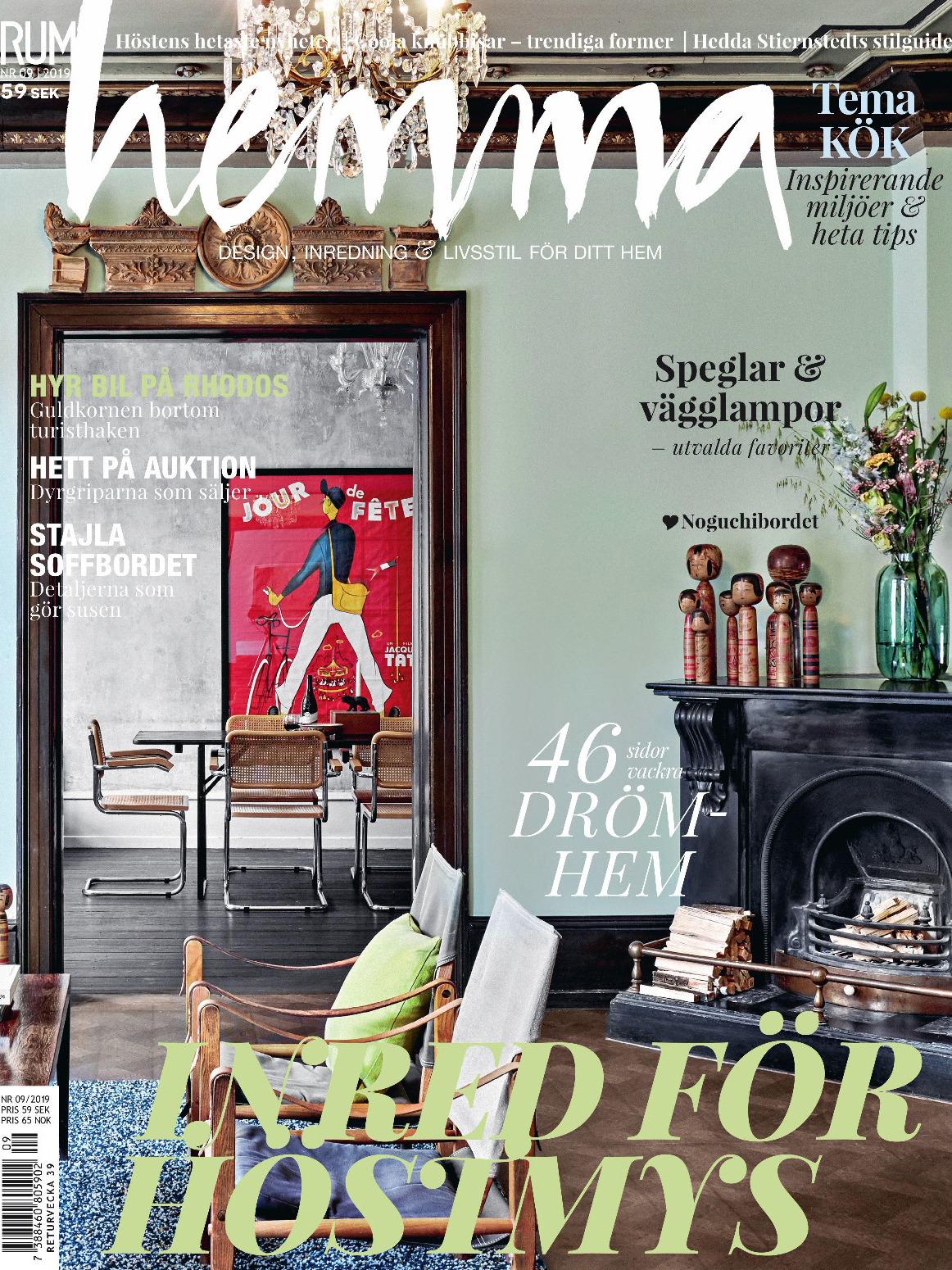 《Rum Hemma》瑞典版时尚家居杂志2019年09月号