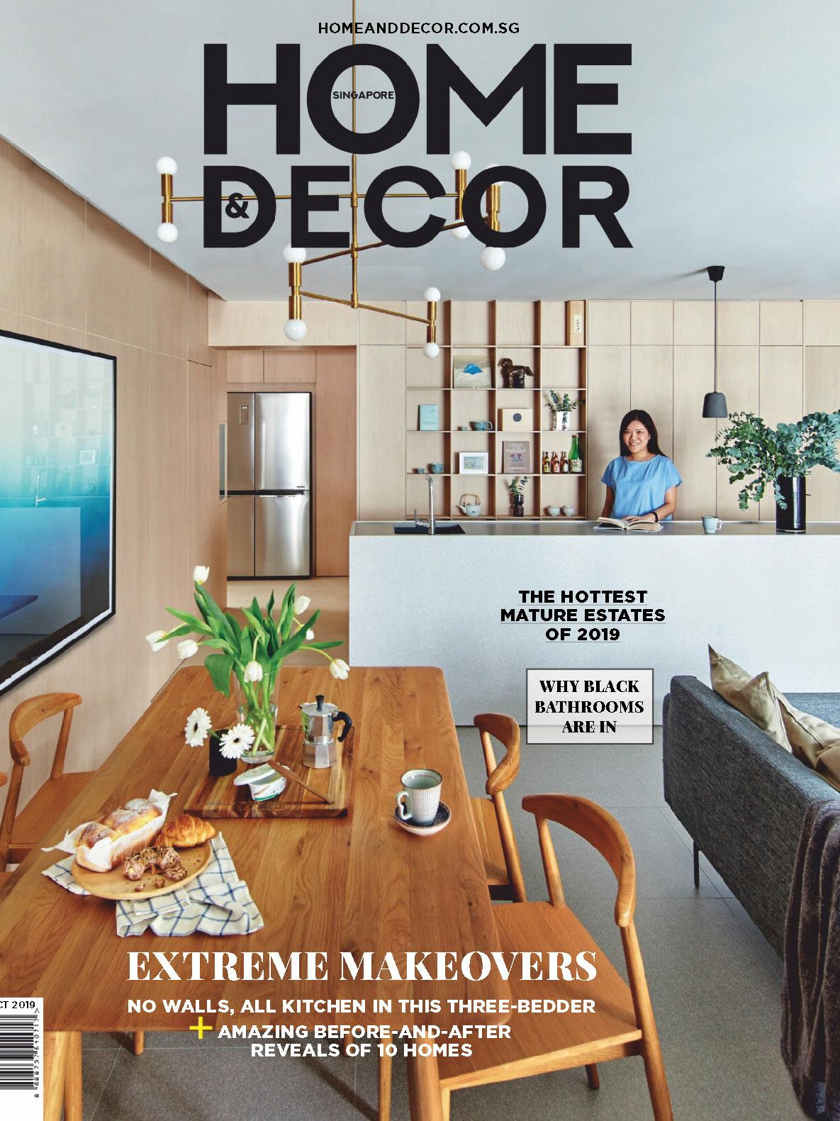 《Home & Decor》新加坡室內設計流行趨勢雜志2019年10月號