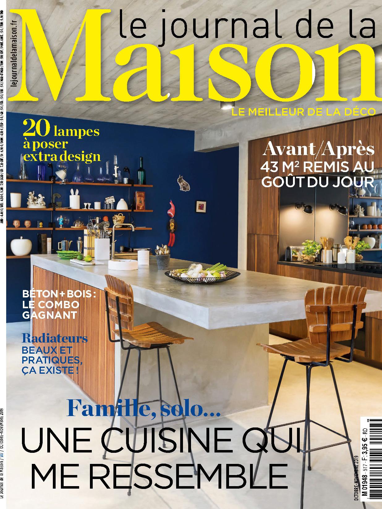 《Le Journal de la Maison》法国版室内装饰设计杂志2019年10-11月号