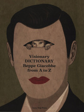 《Visionary Dictionary Beppe Giacobbe》2020-21秋冬欧美图案趋势(From A to Z)