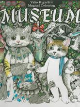 《Museum》2020-21秋冬欧美图案趋势(Yuko Higuchi's Magical Colouring)
