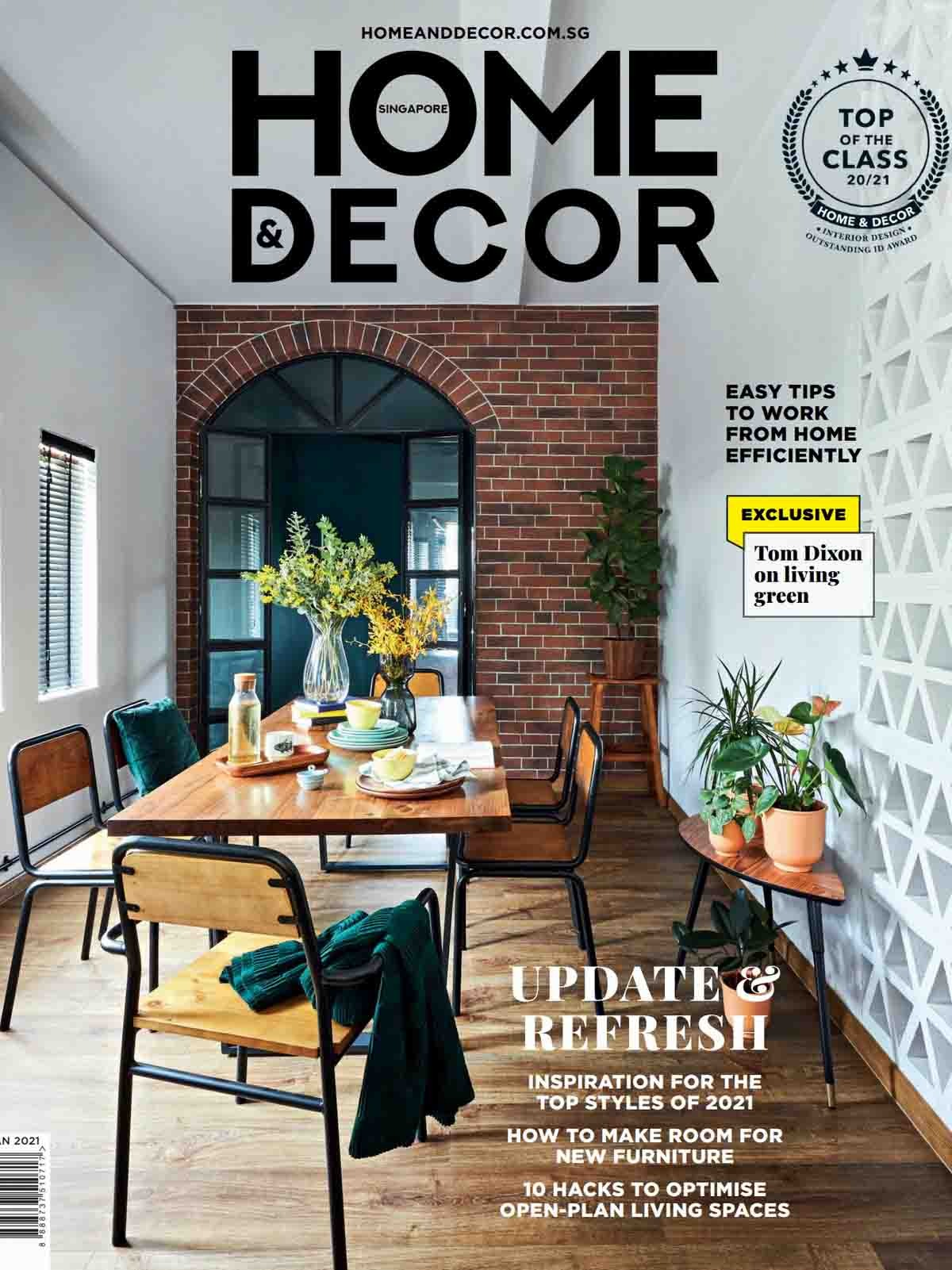 《Home & Decor》新加坡室内设计流行趋势杂志2021年01月号