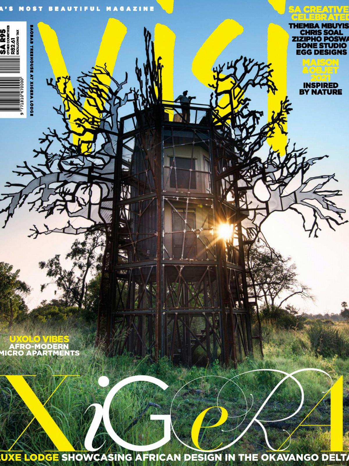《Visi》南非室内设计杂志2021年05月号