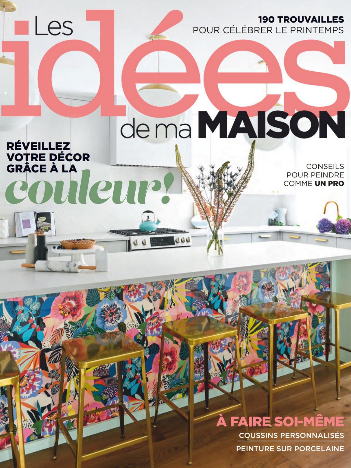 《Les Idees de ma Maison》加拿大版家纺杂志2021年04-05月号