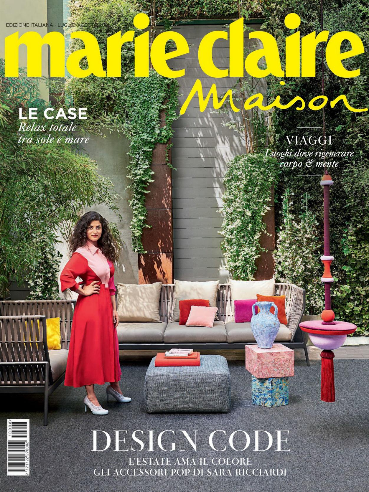 《Marie Claire maison》意大利版时尚室内设计杂志2021年07-08月号