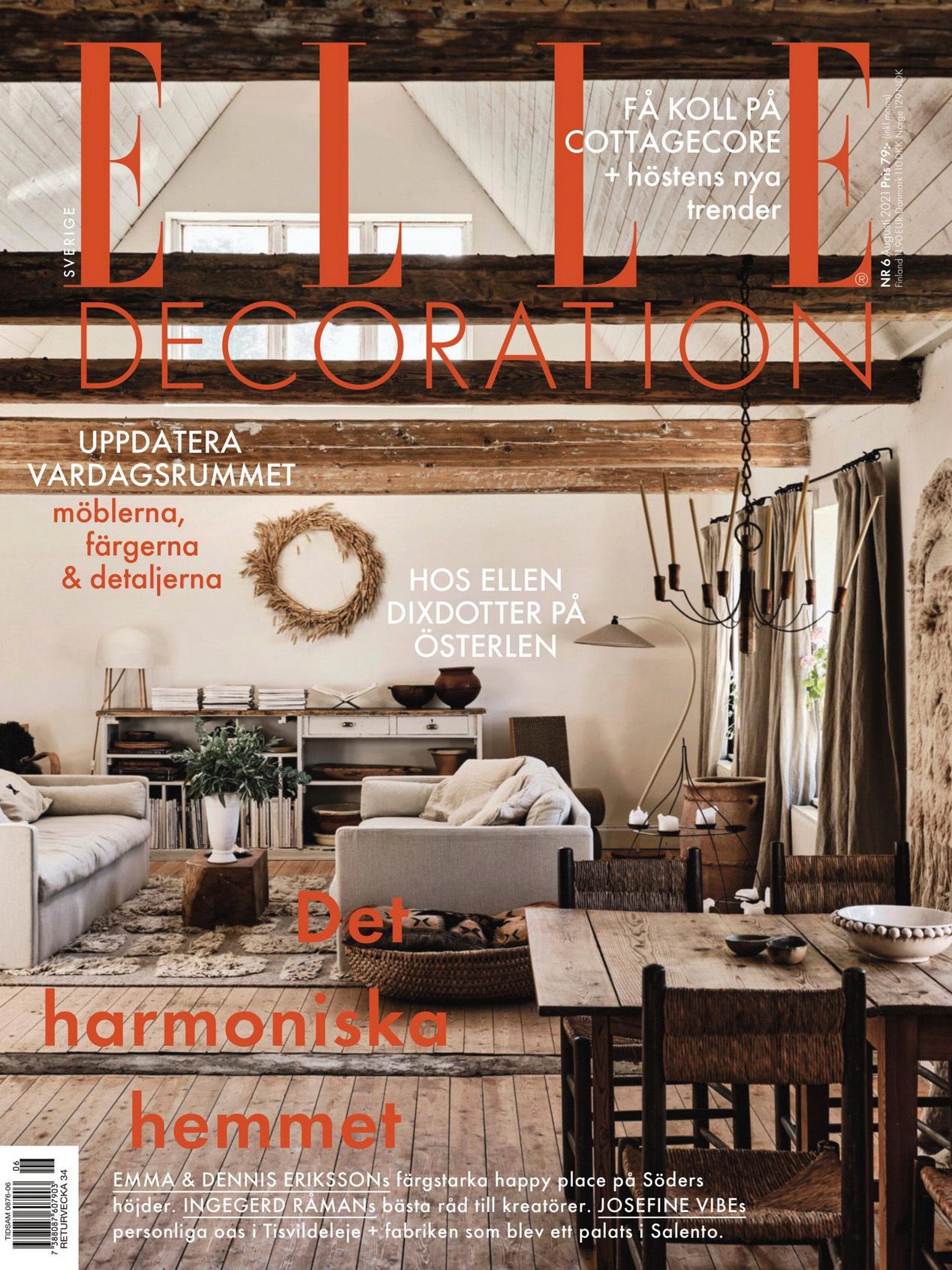 《Elle Decoration》瑞典家居装饰杂志2021年08月号