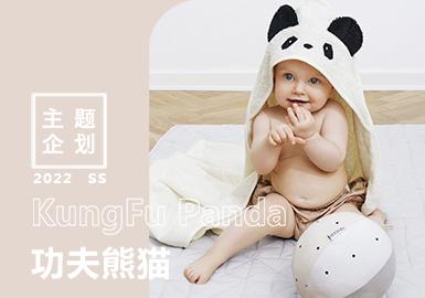 2022春夏婴幼童家纺企划--国潮之功夫熊猫(矢量)
