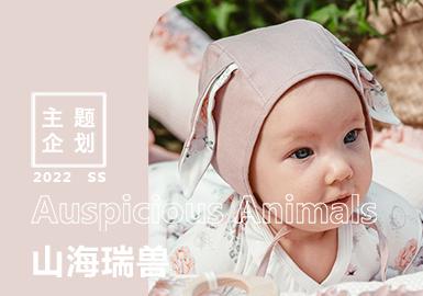 2022春夏婴幼童家纺企划--国潮之山海瑞兽(矢量)